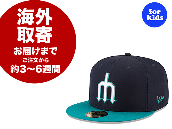 low priced 8bf60 e479f new style new era youth mlb 2018 on field prolight batting practice 59fifty  1d5f0 41efd