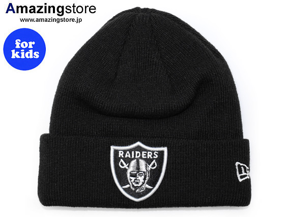 Okaland Raiders White Knit Cuffed hat One Size fits All New with tag
